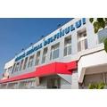 Centrul Medical Delfinului - poza